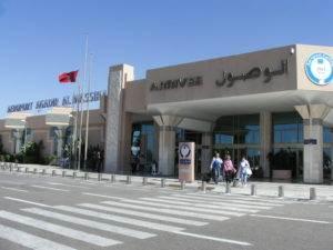 Agadir Transfer